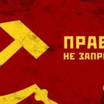 """En Ucrania, la """"izquierda"""" oportunista se adapta al fascismo"""