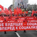 Tribunal de Kiev prohíbe el Partido Comunista de Ucrania